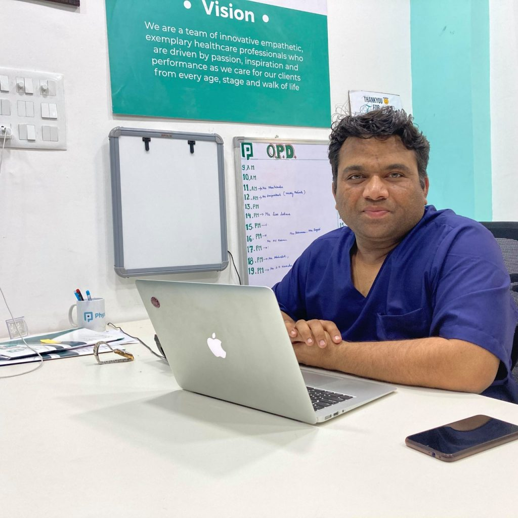 Physiotherapist Anant Singh